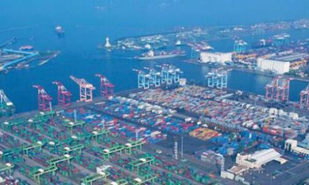 Port of Kaohsiung, Taiwan International Ports Corporation, Ltd.