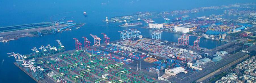 Port of Kaohsiung, Taiwan International Ports Corporation, Ltd.