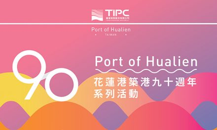 Celebration of Hualien Port's 90th Anniversary