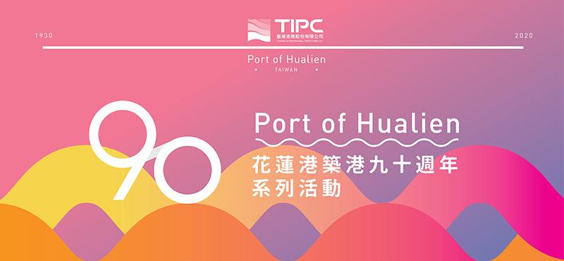 Celebration of Hualien Port's 90th Anniversary