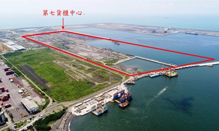 Work commences on Phase-2 wharf revetment and land reclamation at Port of Kaohsiung's 7th Container Terminal