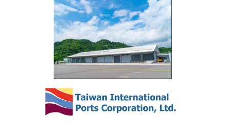 Green Warehouse No. 15 at Suao Port completed, set for lease tender