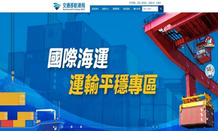 Taiwan's Maritime and Port Bureau establishes International Maritime Transport Stability Section on website