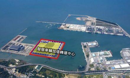 Taipei Port set to step up as Smart Car Logistics Port