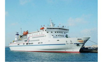 Launching of the New Taiwan-Penghu Ferry Operation and Construction Plan
