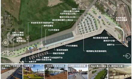 New highlights of Hualien Port — Water and Land Recreation and Sightseeing Corridor Project of Inner Harbor Wharf