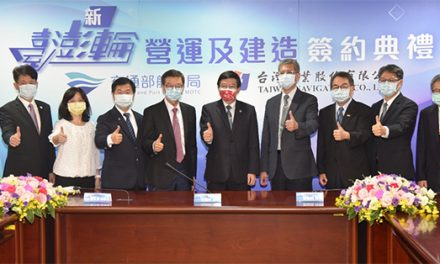 Construction contract signed for new Taiwan-Penghu Ferry